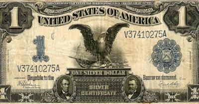 εθνικού νομίσματος